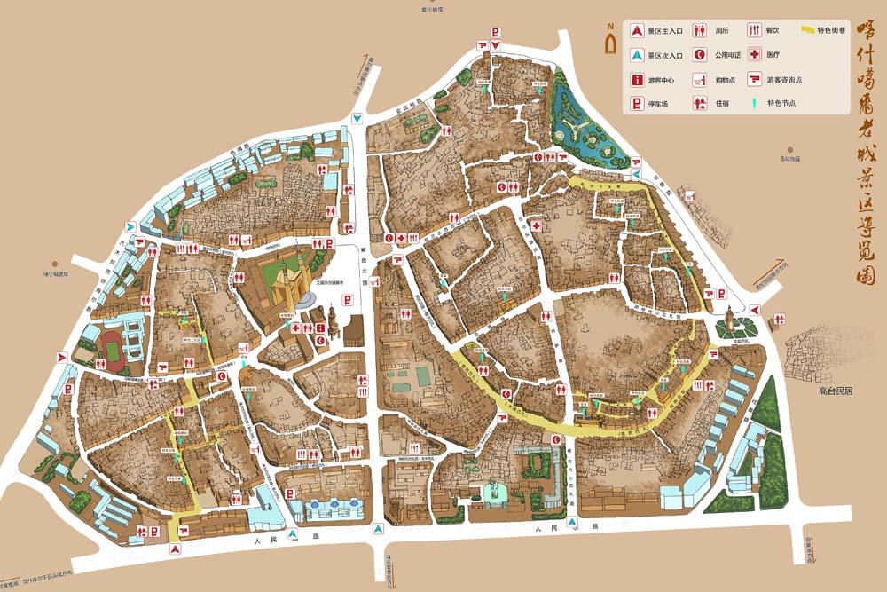 喀什噶尔老城景区创建5a